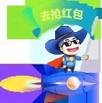 黄冈网站建设